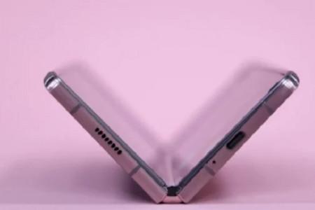 Samsung Siapkan Smartphone Layar Lipat, Nih Bocorannya