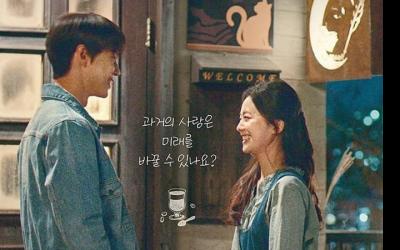 Viral! Suara Doyoung NCT Nyanyi OST Cafe Midnight 3 Getarkan Jiwa