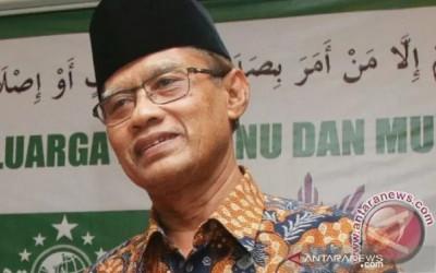 Astaga, Obrolan Grup WhatsApp Muhammadiyah Bocor, Bikin Waswas!