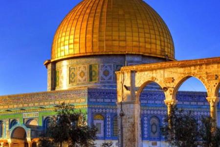 Dome of The Rock Palestina, Tempat Tiupan Sangkakala