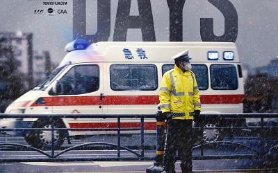 Pandemi Covid-19 Mengerikan, Tergambar dalam Film 76 Days