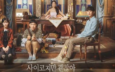 Inilah 4 Drama Korea Paling Populer di Netflix, Ditonton Ya!