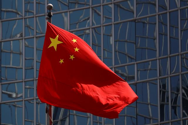 Bendera China. Foto: Reuters.