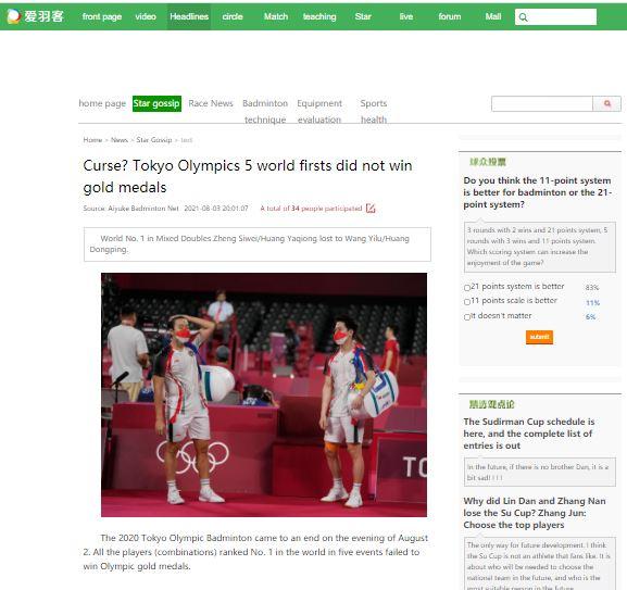 Gagal Raih Medali, China Sebut Kevin/Marcus Kena Kutukan?