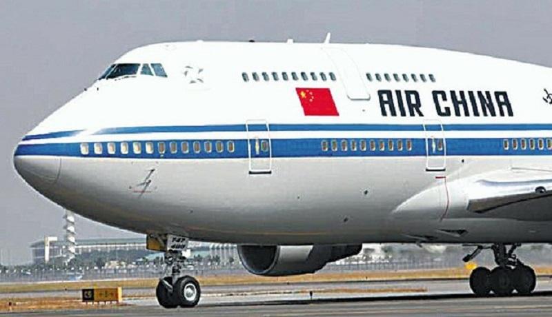 Air China, salah salah satu yang dilarang terbang ke AS. Foto: airchina