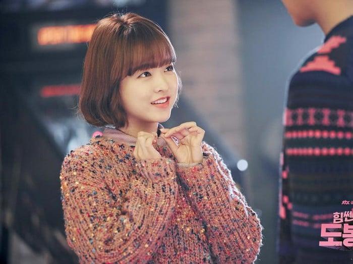 Park Bo Young. Foto: JTBC