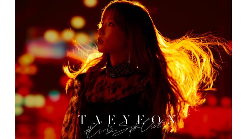 Taeyeon SNSD (sumber foto: @SNSDChartsbr)