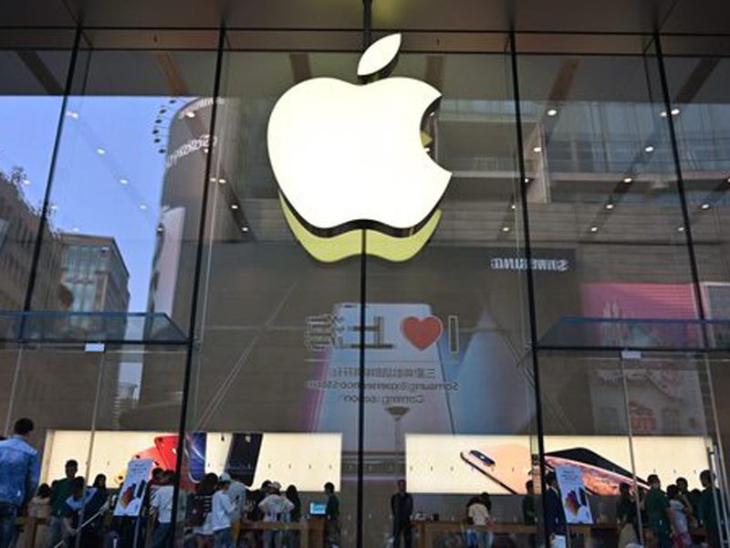 Apple. Foto: AFP