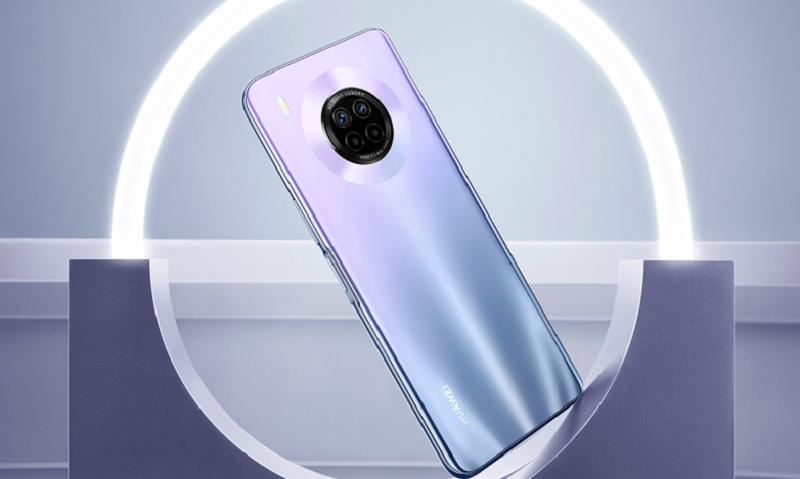 Huawei Y9a (foto: consumer.huawei.com)