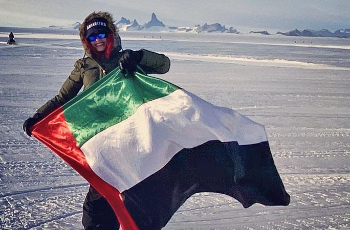 Foto: Khawla Al Romaitihi. (Foto: Guinness World Records)