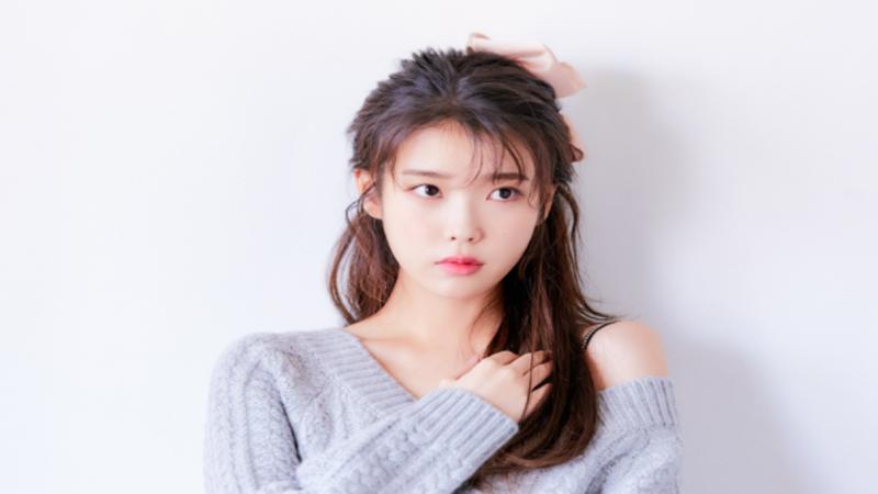 Wow! IU jadi Penyanyi K-pop Solo Terpopuler di 2020