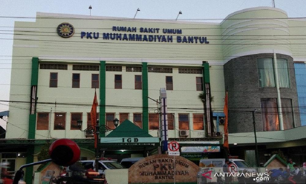 Rumah Sakit Muhammadiyah Bantul, Yogyakarta. FOTO: Antara