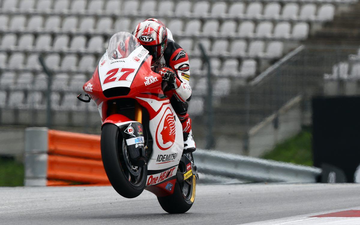 Moto3 Prancis Bergetar, Andi Gilang Pecahkan Rekor Indonesia
