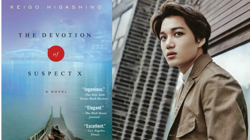 Novel The Devotion of Suspect X buku bacaan favorit KAI EXO (foto: soompi/amazon)