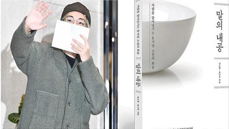 V BTS tengah membaca buku The Power of Language (foto: allkpop)
