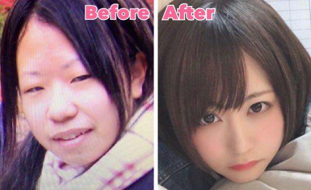 Wajah cantik Mikishi. Foto: Twitter/@Qpr_7