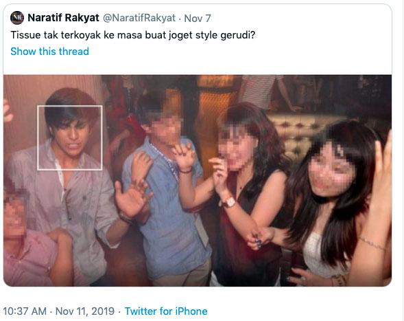 Menpora Malaysia terlihat di sebuah klub malam, 2013 silam. Foto: Twiiter