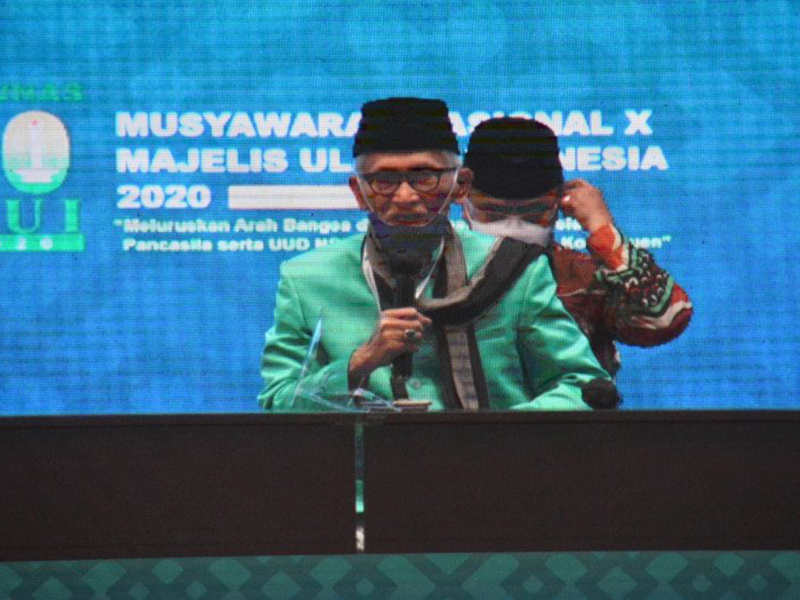 KH Miftachul Akhyar menjadi ketua umum MUI periode 2020-2025 menggantikan KH Ma'ruf Amin. Foto: Majelis Ulama Indonesia