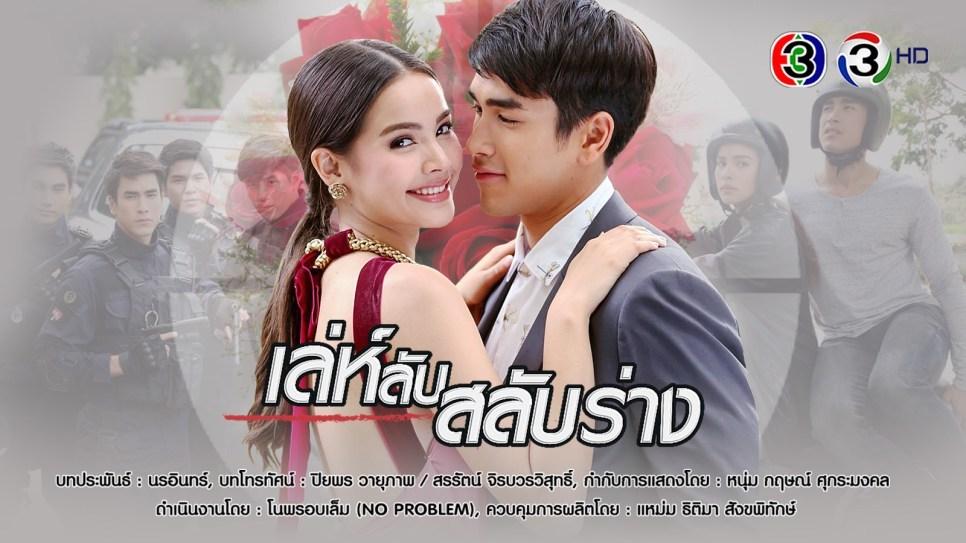 Bosan dengan Drakor? Tonton 5 Drama Thailand yang Tak Kalah Seru