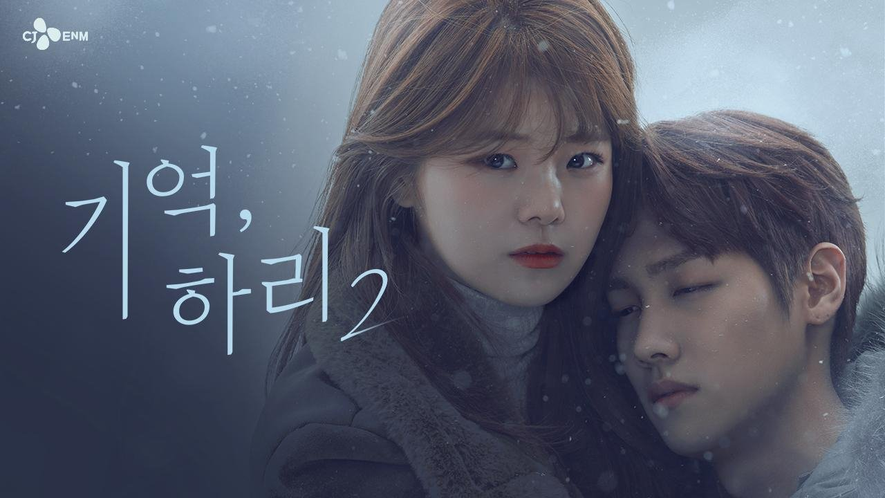 Pencinta Horor Wajib Nonton Drakor 'The Haunted Memory Season 2'