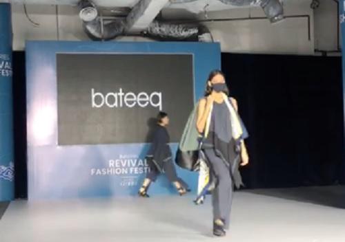 Indonesia Fashion Forward Tampilkan Batik Ramah Lingkungan