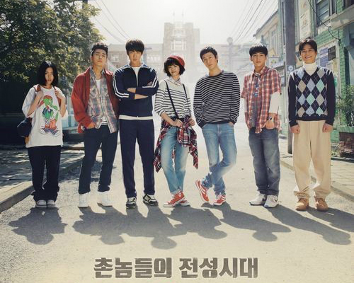 Drakor Reply 1994. Foto: Soompi