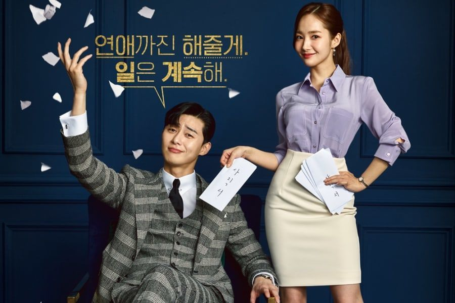 Drakor What's Wrong with Secretary Kim? Foto: Soompi