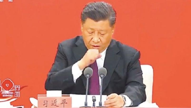 Presiden China Xi Jinping tampak batuk di akhir pidato. Foto: tangkapan layar CCTV